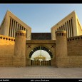 Dezful Cultural Center in Iran by Farhad Ahmadi  05