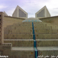 Dezful Cultural Center in Iran by Farhad Ahmadi  11