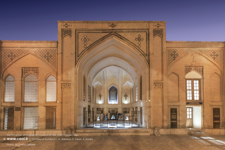 The Armenian Ethnographic Museum of new Jolfa in Isfahan  1