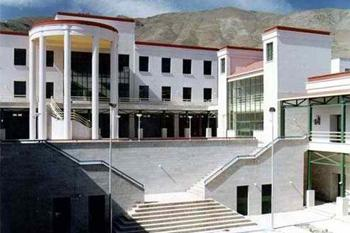 School of Visual Arts in Karaj